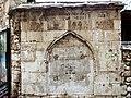 20130606 Mostar 180.jpg