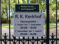 20141009 Informatiebordjes RK Kerkhof Groningen NL.jpg