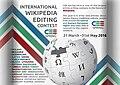 2016 CEE Spring English leaflet.jpg