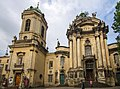 2017-05-25 Dominican church, Lviv.jpg