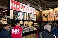 2017TIBE Day3 Hall1 Ink Publishing 20170210Na.jpg