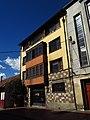 2018 Bogotá La Candelaria, fachada de edificio.jpg