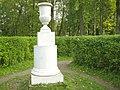 206. Pavlovsk park. Vase.jpg