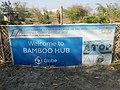 43Lubao Bamboo Hub & Eco-Park Santa Catalina Pampanga 40.jpg