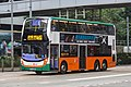 5790 at Admiralty Station, Queensway (20190503080221).jpg