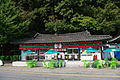 7-11 at South Korean traditional folk village.jpg