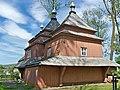 7. Турка (Церква Покрова Богородиці.jpg