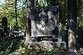 80-361-0450 Kyiv Baykove cemetery SAM 1756.jpg