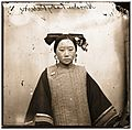 A Manchu lady wearing a coiffure, John Thomson Wellcome L0056497.jpg