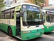 A Saigon bus
