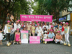 A gathering of Raëlians in South Korea.jpg