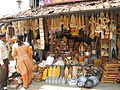 A handcraft selling shop in the Cart Street Udupi.JPG