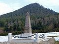 Abraham Bloch-Stèle au col d'Anozel (2).jpg