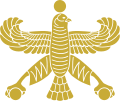 Achaemenid Falcon.svg