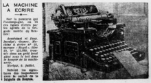 une machine à écrire de type Royal-10