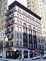 Ahrens Building 70 Lafayette Street.jpg