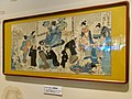 Aichi Dental Association's Teeth Museum No - 13.jpg