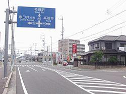 愛知県道450号神領停車場線 ...