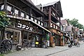 Ainu Kotan Akan Kushiro Hokkaido Japan02s3.jpg