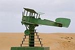 Airplane statue tarfaya morocco.jpg