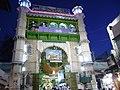 Ajmeer Dharga - panoramio.jpg