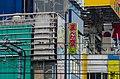 Akihabara Signage 20130808 1.jpg