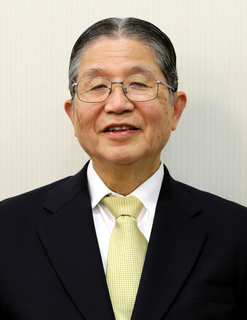 Japanese Chemist
