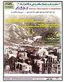 Al Jummayzah, Mecca Saudi Arabia - panoramio - Mohammed Shakil Shai… (15).jpg