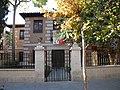 Alcala de Henares, Madrid, Spain - panoramio (37).jpg