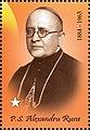 Alexandru Rusu 2019 stamp of Romania.jpg