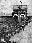 All-Russia Agricultural Exhibition (Moscow 1923). Main entrance during opening.jpg
