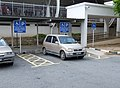 Alor Setar Railway Station - Disabled Parking.jpg