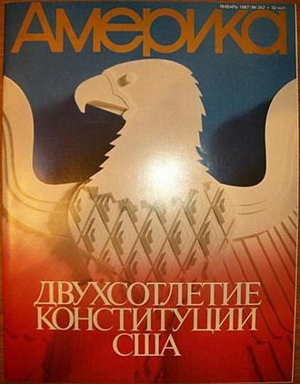 Amerika (magazine) - 1977 edition, dedicated to the 200th anniversary of the U.S. Constitution