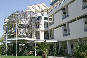 American International School in Cyprus - Image: American International School in Cyprus, AISC