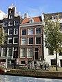 Amsterdam - Groenburgwal 71.jpg