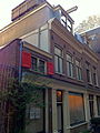 Amsterdam - Oudemanhuispoort 1.jpg