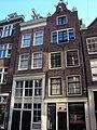 Amsterdam Haarlemmerstraat 142 1418.jpg