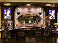 Anna Sui Cosmetics In Tokyo 2009.jpg