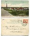 Ansichtkaart 1904 Huisduinen.jpg