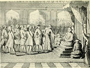 George Anson's voyage around the world - The reception of Anson and his officers by the Viceroy of Canton