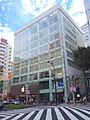 Apple Store Nagoya Sakae and FX Building.jpg