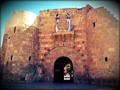Aqaba Fort - Facade.jpg