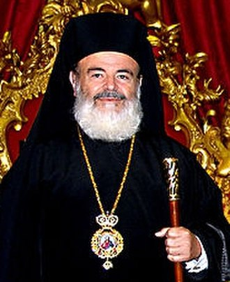 Christodoulos of Athens - Image: Archbishop Christodoulos (cropped)