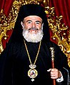 Archbishop Christodoulos (cropped).jpg