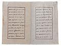 Archivio Pietro Pensa - Pergamene 05, 09.07.jpg