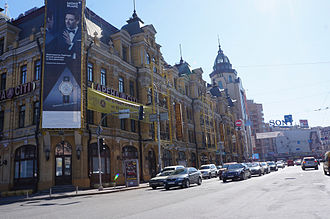 Bessarabska Square - Arena City shopping mall on Bessarabska Square