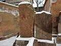 Arinj Karmravor chapel (khachkar) (33).jpg