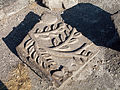 Armenia - Zvartnots stone carving (5036787571).jpg