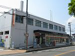 Asa Onoda Post office.JPG