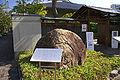 Ashiya Tanizaki Junichiro Memorial Museum04s3872.jpg